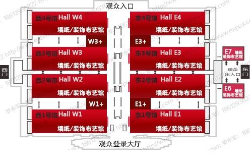 2012年北京建材展览会
